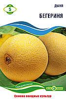 Семена дыни сорт Берегиня 5 гр ТМ Агролиния