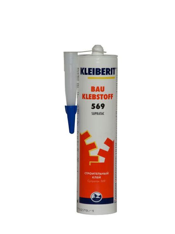 Полиуретановый клей супратак Клейберит 569.0 (0,34кг.