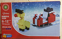 Block Tech Reindeer & Sleigh / Олени и Сани (70шт)