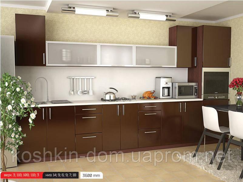Кухня модульная MDF пленочный мокко 3600 мм