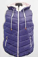 Женская спортивная жилетка на замке синяя, фото 1