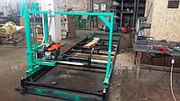 Пилорама шинная (цепная) бензиновая ПШБ-50, фото 1