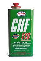 Масло гур BMW Pentosin CHF 11S оригинальный номер 83290429576