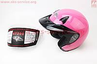 Шлем открытый с визором  розовый  глянцевый VEGA  размер  XS