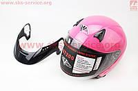 Шлем открытый с визором  розовый  глянцевый VEGA  размер  L