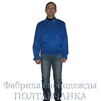 Куртка рабочая, Цвета разные