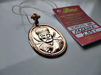 Иконка Святой Николай ЧУДОТВОРЕЦ - 2,65 г.  ЗОЛОТО 585 пробы, фото 1