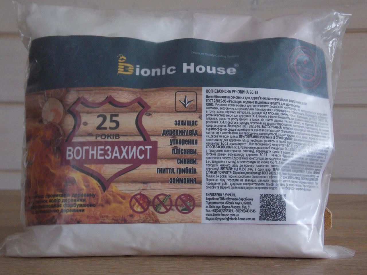 Огнезащитный состав для деревянных конструкций БС-13 ГОСТ Бионик Хаус 3 кг  - НОВА МЕТА инструменты, садовая техника, лаки краски в Харькове