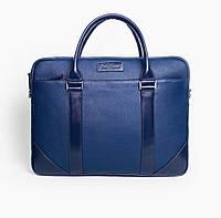 Портфель мужской В14 синий