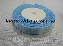 Атласная лента в горошек 1,5 см. (23 м.), цвет - голубой