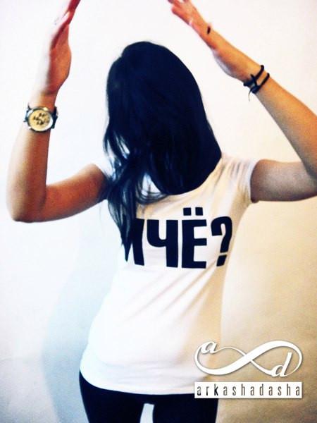 Женская футболка именная с принтом