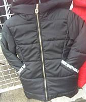 Подростковая куртка ветровка для девочки оптом чёрная на 9-12 лет