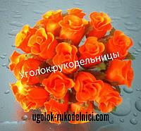 Букет розы из атласа,ярко оранжевый