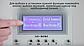 Аппарат для электропорации 3 в 1  ND-9090, фото 3