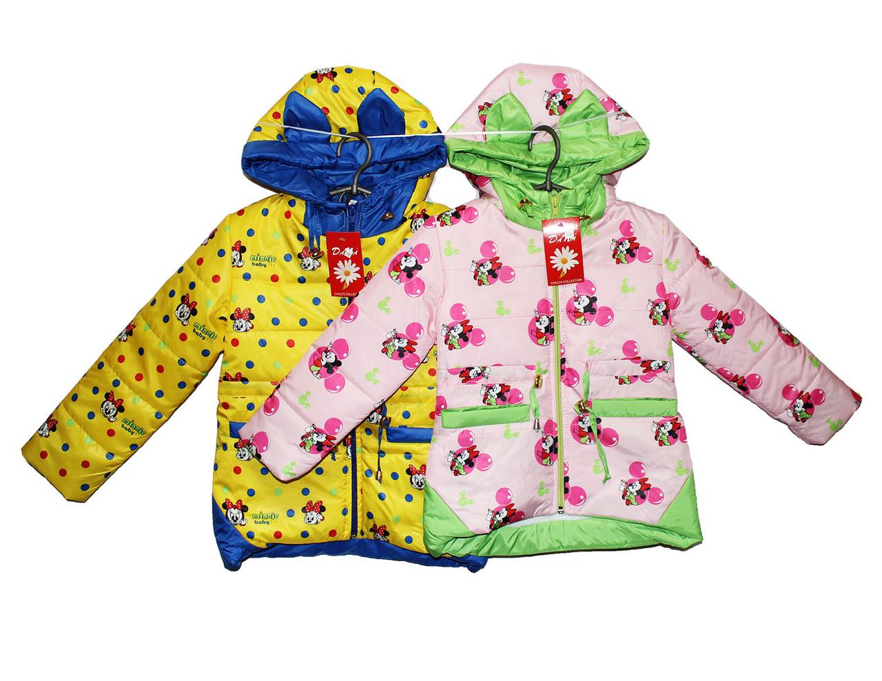 Курточка детская для девочки на весну Мики
