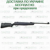 Hatsan 70 пневматическая винтовка (hatsan mod 70)