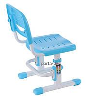 Растущий стул для школьника, голубой