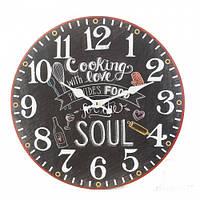 """Часы на стену """"Для кухни"""" 34 см"""