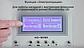 Аппарат для электропорации 3 в 1 ND-9090, фото 4