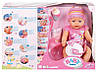 Кукла оригинал Zapf Creation Baby born  Беби Борн  Очаровательная малышка 43 см с  аксессуарами