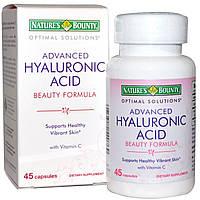 Гиалуроновая кислота, Nature's Bounty, Optimal Solutions, 45 капсул