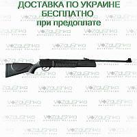 Хатсан 80 пневматическая винтовка (Hatsan mod 80), фото 1