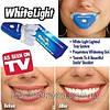 Отбеливание зубов в домашних условиях White Light Tooth, отбеливатель, фото 5