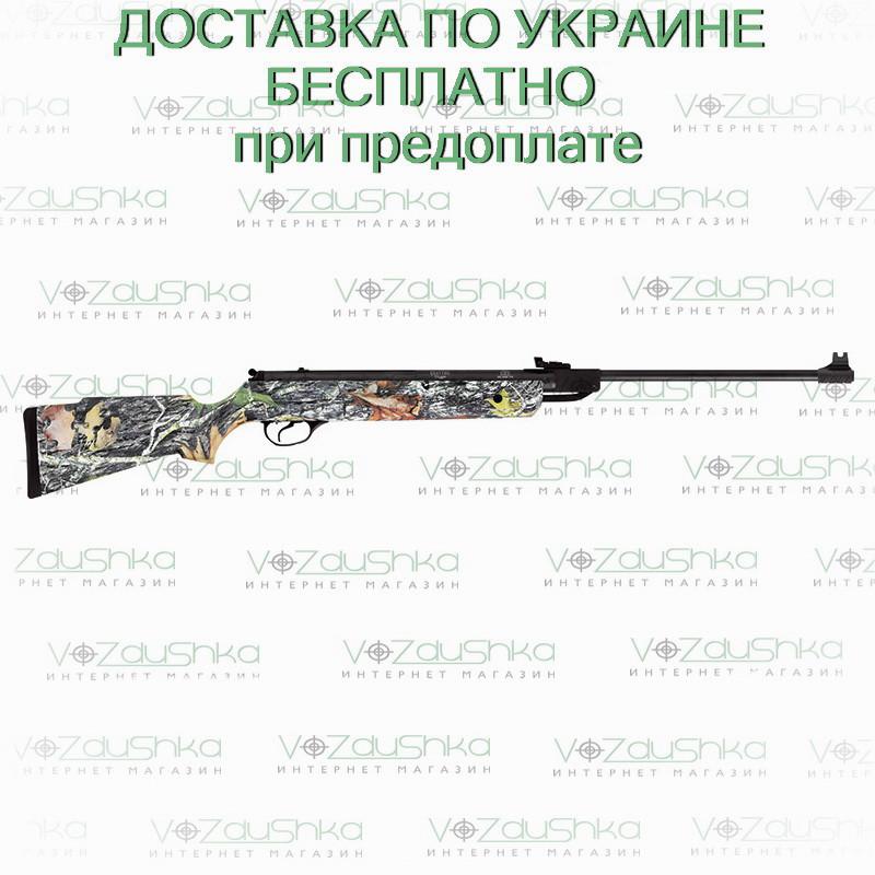 Пневматическая винтовка Hatsan 90 Camo