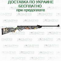 Пневматическая винтовка Hatsan 90 Camo, фото 1