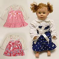 Детское Платье от 6 мес. до 2 лет