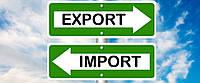 Оказание таможенных услуг Днепр Украина