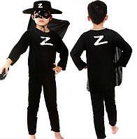 Детский карнавальный костюм Зорро, костюм супер героя zorro
