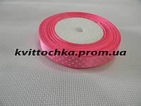 Атласная лента в горошек 1,5 см. (23 м.), цвет - розовый