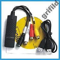 🔥✅ USB карта видеозахвата EasyCap адаптер оцифровка Easy Cap изи кап Регистратор