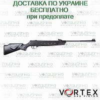 Пневматическая винтовка Hatsan Striker 1000 S Vortex, фото 1