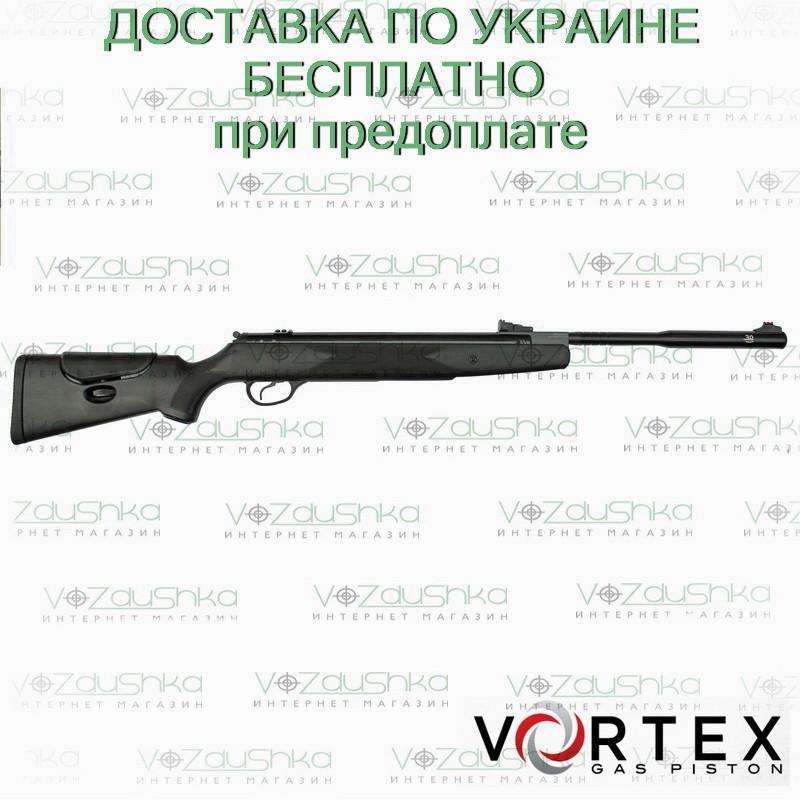 Hatsan 87 qe vortex пневматическая винтовка с газовой пружиной и глушителем