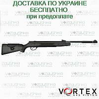 Hatsan 87 qe vortex пневматическая винтовка с газовой пружиной и глушителем, фото 1
