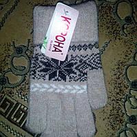 Женские перчатки из ангорки и шерсти. Утепленные