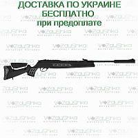 Хатсан 125 снайпер пневматическая снайперская винтовка