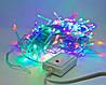 Новогодняя многоцветная гирлянда LED 200 M ( 200 светодиодов ) светодиодная, фото 2