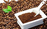 Кофе свежеобжарен мол. Арабика Сантос Бразилия размер 17-18+Робуста Черри-АА Индия Размер 18-19 50%-50%(250гр)