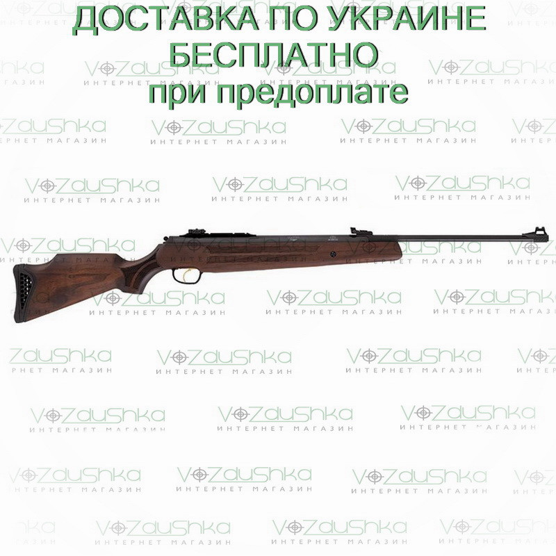 Пневматическая винтовка Hatsan 135 super magnum