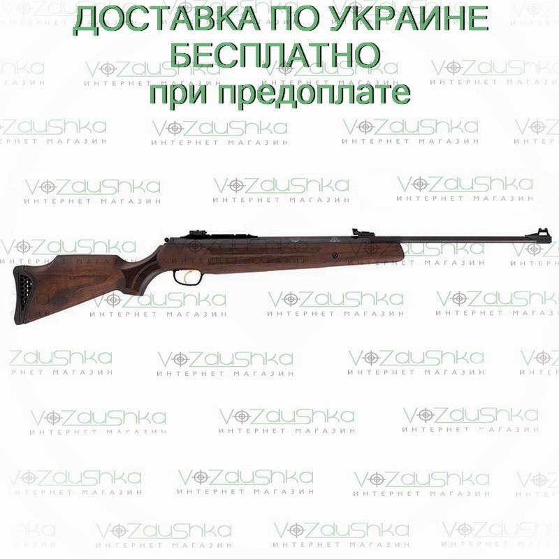 Пневматическая винтовка Hatsan 135 super magnum, фото 1