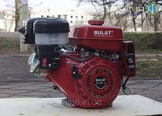 Двигатель бензиновый Булат BT190FE-S (16 л.с., эл. стартер, вал 25 мм шпонка)