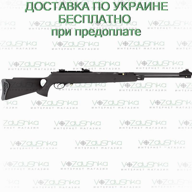 Hatsan 150 th Torpedo magnum винтовка с подствольным рычагом