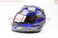 Шлем  с блютузом и очками VEGA  размер  L