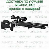 Hatsan Galatian III Carbine pcp винтовка 4.5 мм, фото 1