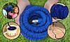 Садовый шланг для полива Xhose 30 Метров 100FT с распылителем X-Hose 30м, фото 6