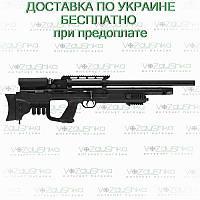 Hatsan Gladius Long bullpup мощная PCP винтовка
