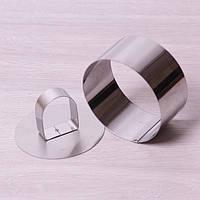 Форма для выкладки-вырубки круглая Ø7.5*4.5см с крышкой